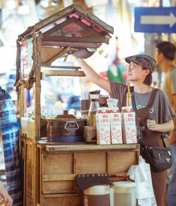 Du lịch Đài Loan nên mua gì làm quà cho người thân? - Bigtravel.vn